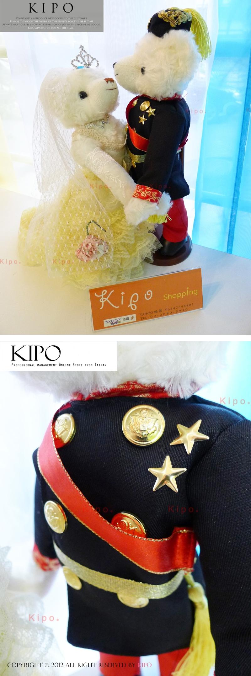http://www.kipo.com.tw/EDM/buyimage/NCJ008092A/p2.jpg