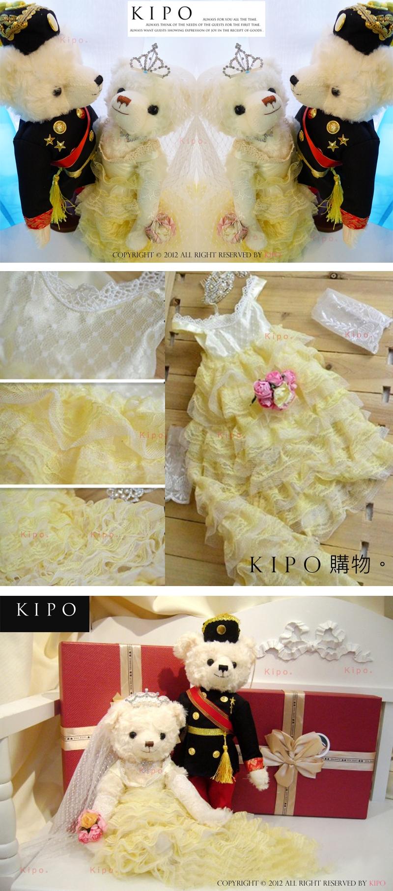 http://www.kipo.com.tw/EDM/buyimage/NCJ008092A/p6.jpg