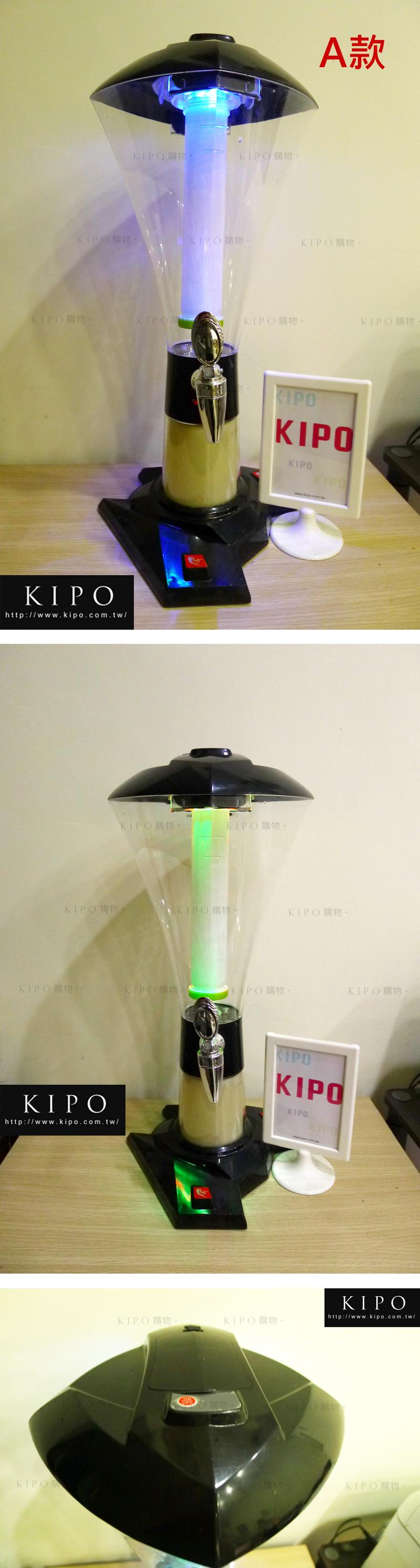 http://www.kipo.com.tw/EDM/buyimage/NEA006101A/p2.jpg
