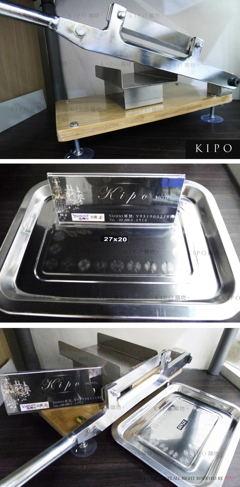 http://www.kipo.com.tw/EDM/buyimage/NFA022001A/p2.jpg