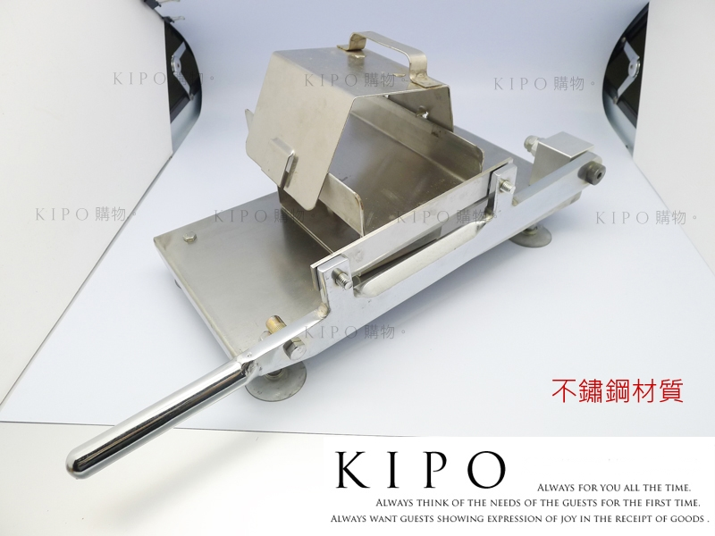 http://www.kipo.com.tw/EDM/buyimage/NFA022001A/p4.jpg
