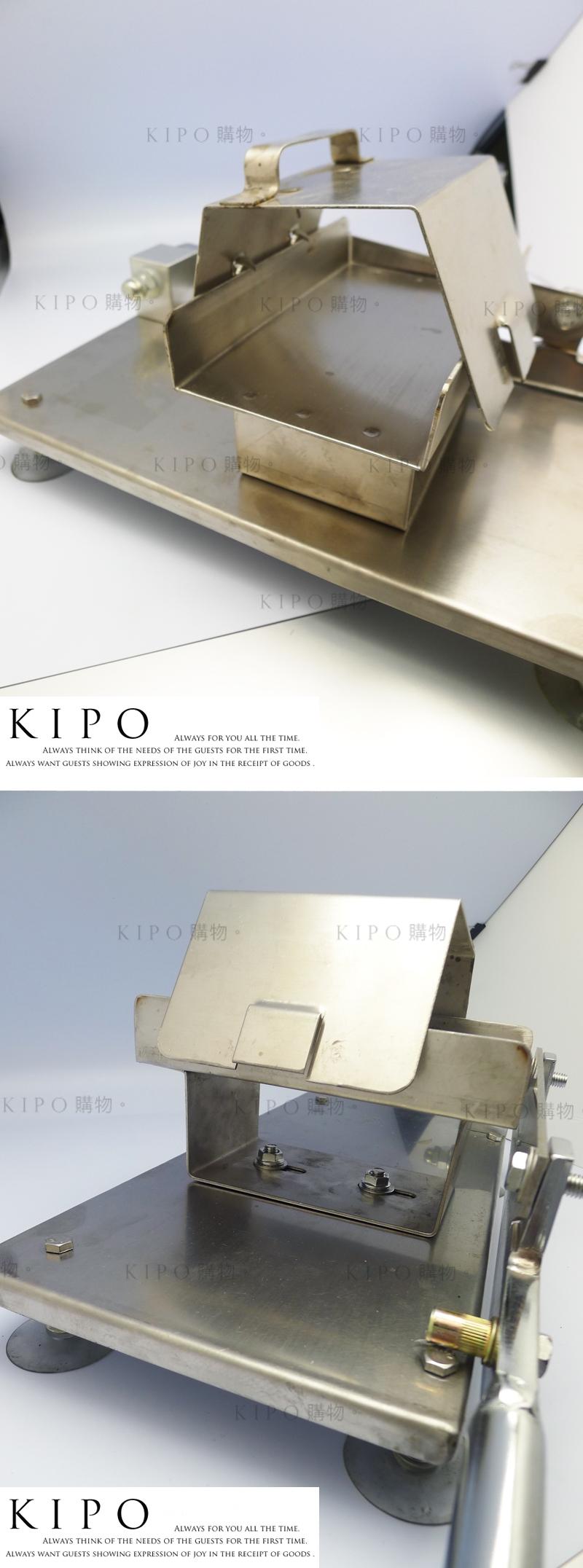 http://www.kipo.com.tw/EDM/buyimage/NFA022001A/p5.jpg