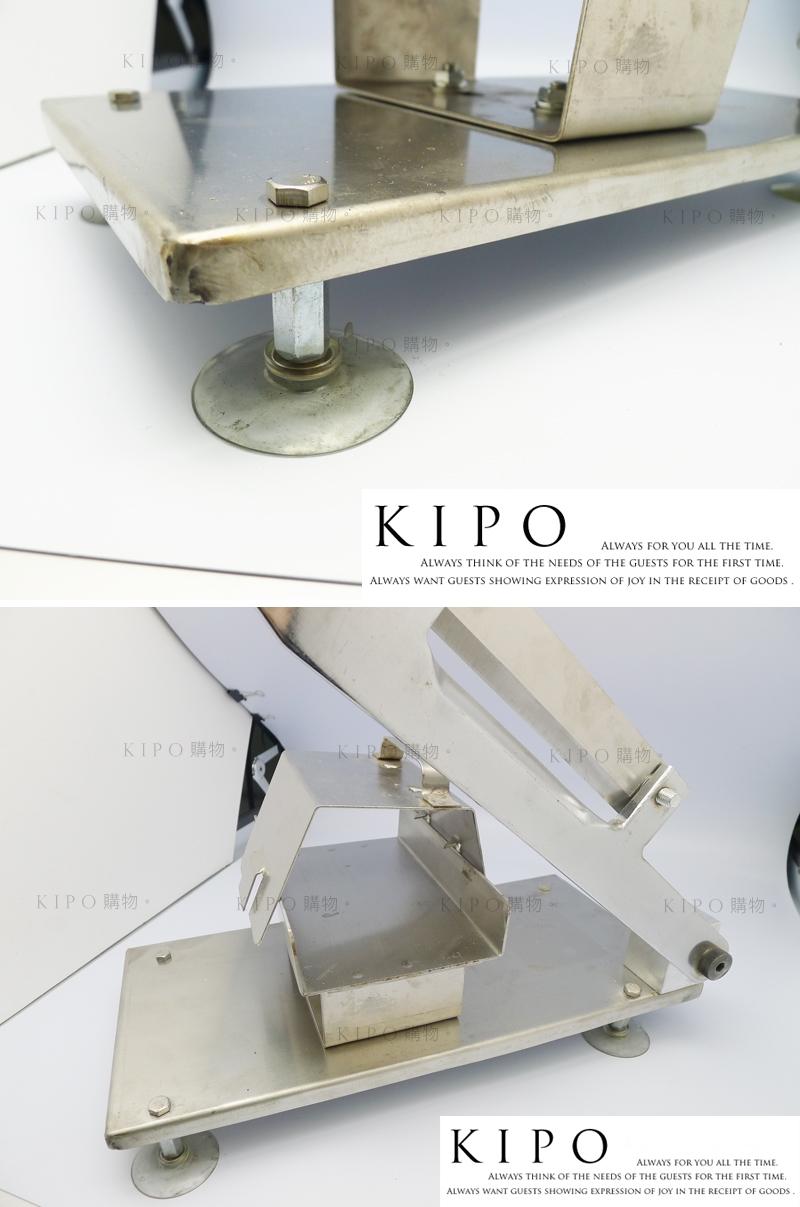 http://www.kipo.com.tw/EDM/buyimage/NFA022001A/p6.jpg