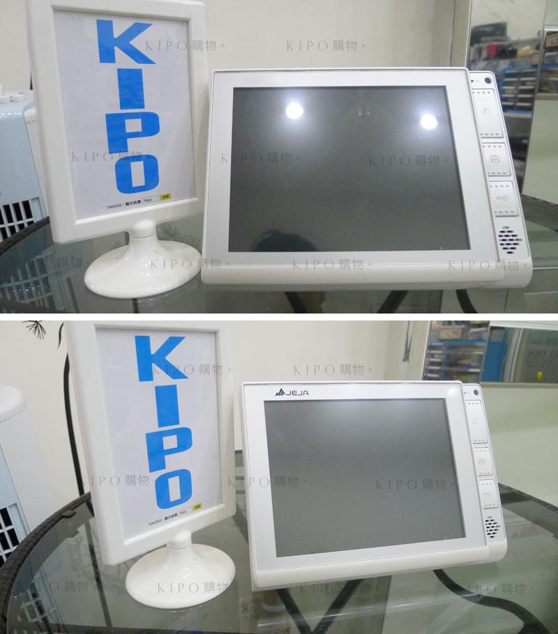 http://www.kipo.com.tw/EDM/buyimage/NMF001191A/p6.jpg