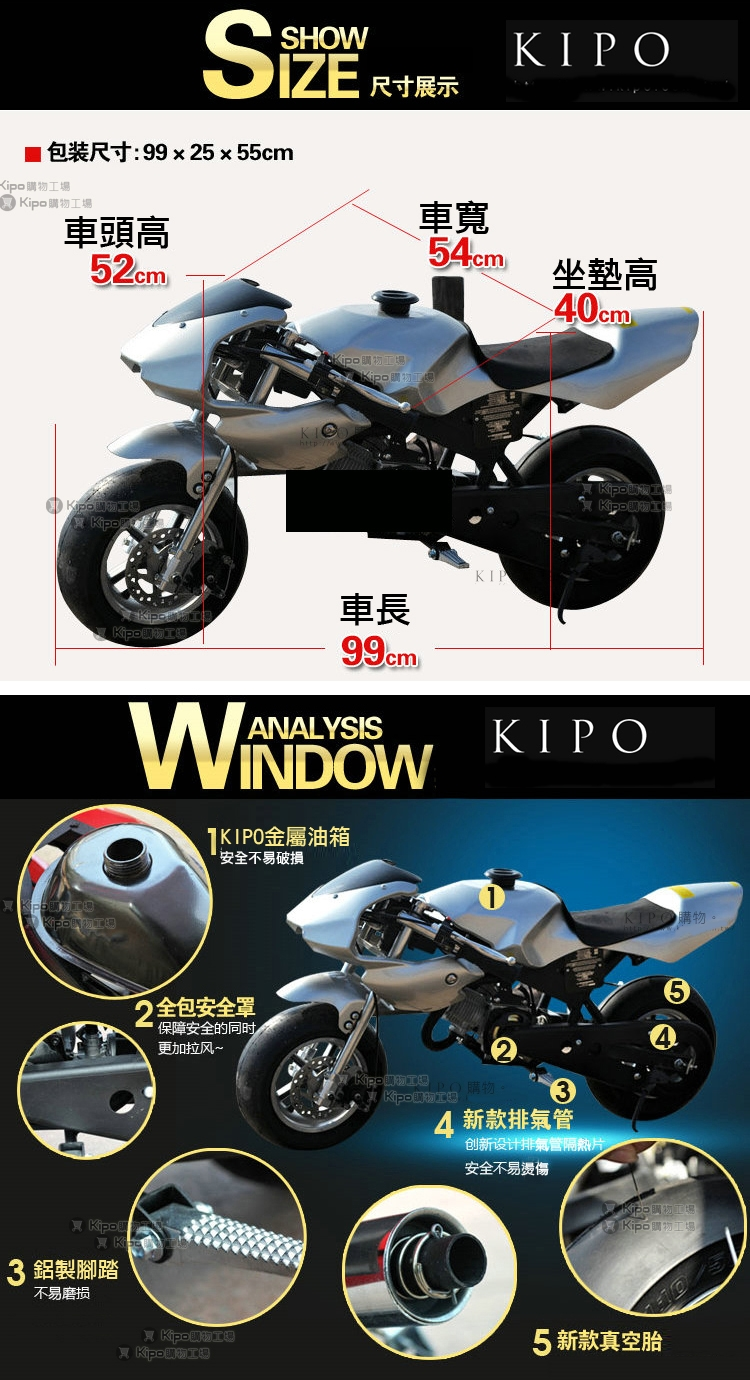 http://www.kipo.com.tw/EDM/buyimage/OKA017181A/p5.jpg