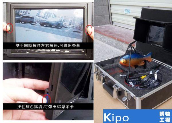http://www.kipo.com.tw/EDM/buyimage/OMC0041S1A/p2.jpg