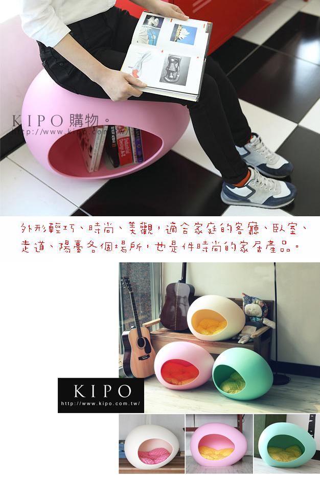 http://www.kipo.com.tw/EDM/buyimage/PAA001096A/p6.jpg
