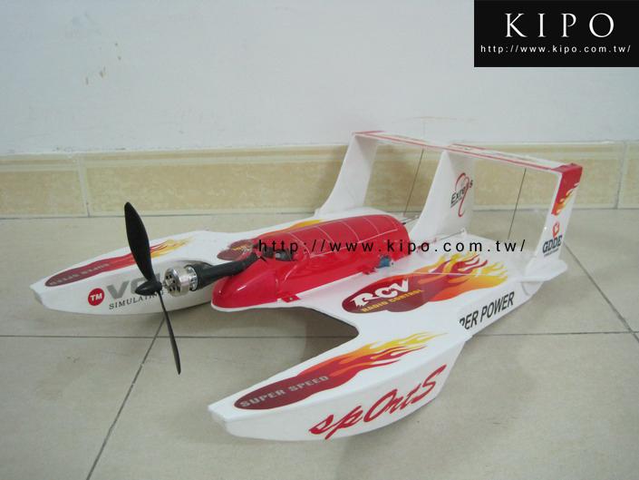陆海空三军统帅/遥控飞机/遥控船/遥控车多合一遥控玩具- rgf001051a