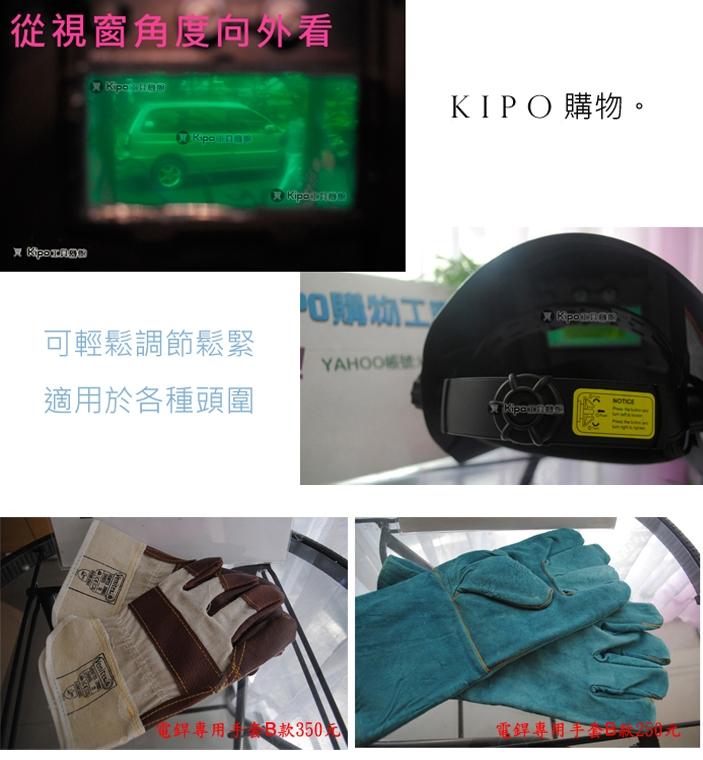 http://www.kipo.com.tw/EDM/buyimage/VFA039001A/p5.jpg