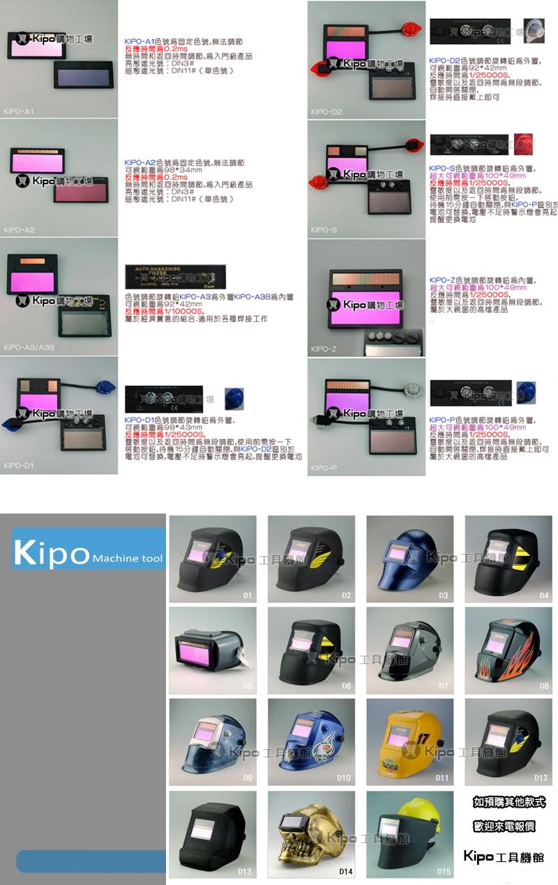 http://www.kipo.com.tw/EDM/buyimage/VFA039001A/p6.jpg