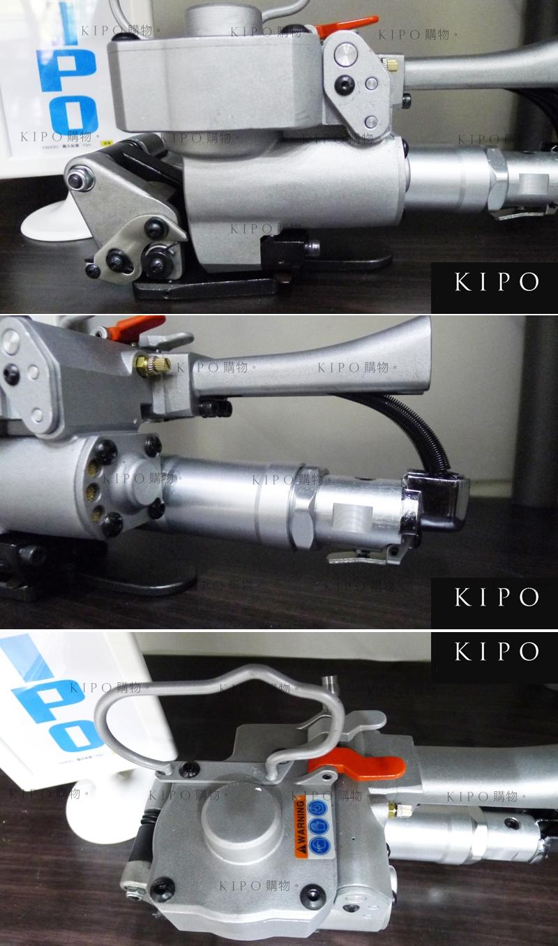 http://www.kipo.com.tw/EDM/buyimage/VIA001001A/p2.jpg