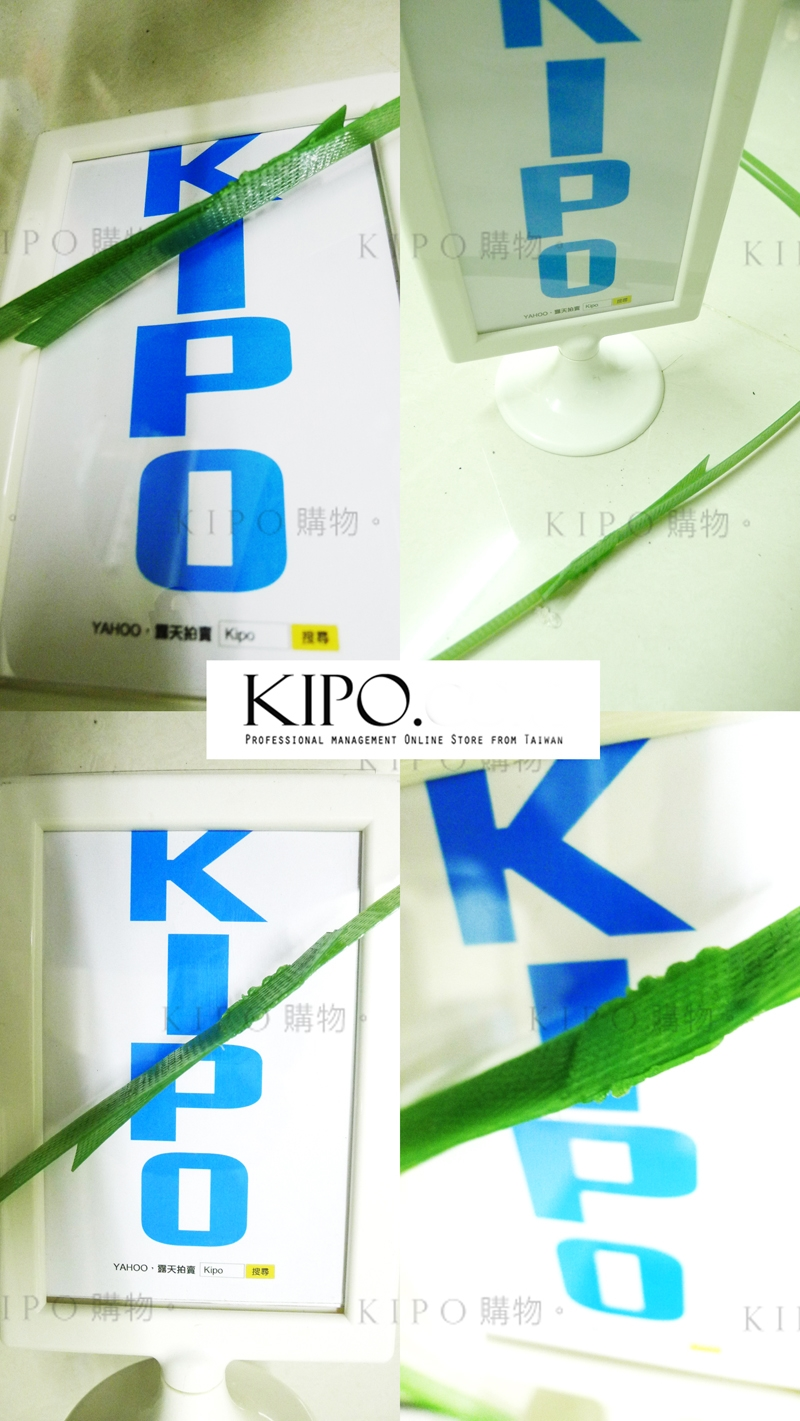http://www.kipo.com.tw/EDM/buyimage/VIA001001A/p3.jpg