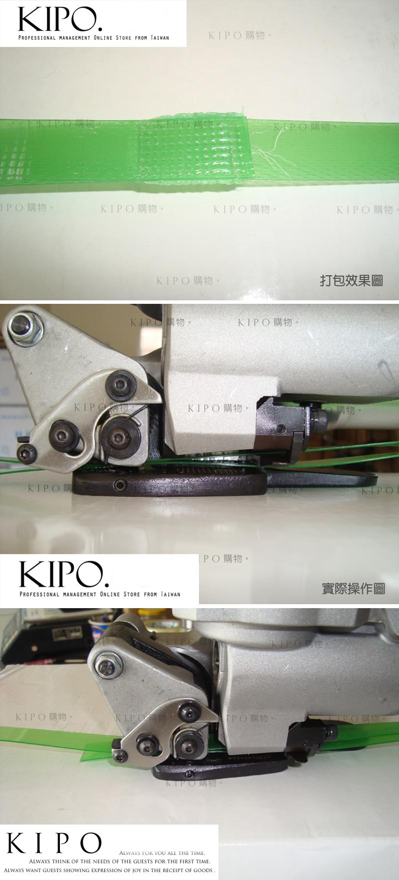 http://www.kipo.com.tw/EDM/buyimage/VIA001001A/p5.jpg